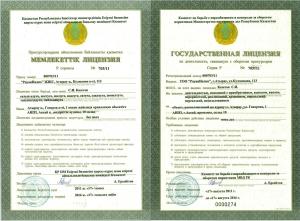 Государственная лицензия, связанную с оборотом прекурсоров